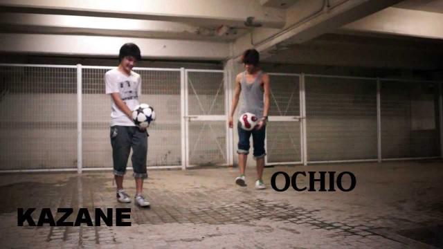 Ochio and Kazane